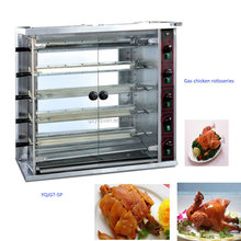 hot sale gas chicken rotisserie/ gas chicken grill machine/ commercial roast chicken machine