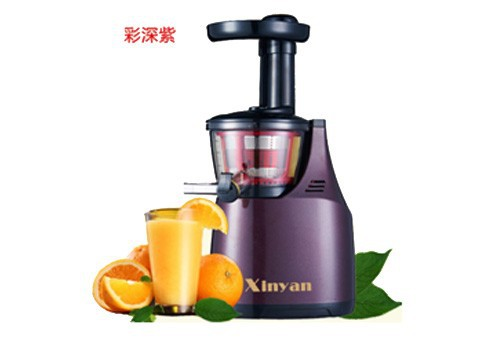 Is A Slow Juicer Better Than A Fast Juicer : Slow Juicer Philippines - Buy Slow Juicer Philippines,Slow ...