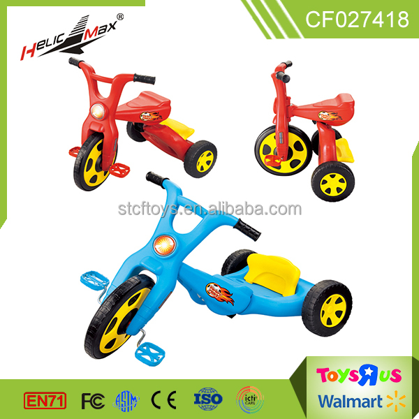 New 2017 children pedal folding tricycle multifunctional ride on car for kids