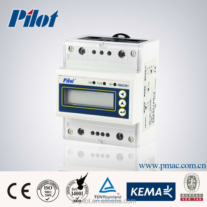 PMAC901 Single phase remote control energy meter