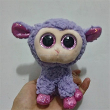 Plush Stuffed Sheep Looking Doll Purple Soft Toys with big eyes