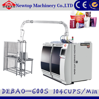 Middle speed paper cup machine(double plate)