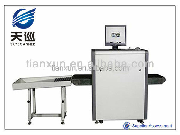 tunnel size 500mm*300mm x-ray baggage scanner Airport security scanner MD-5030A