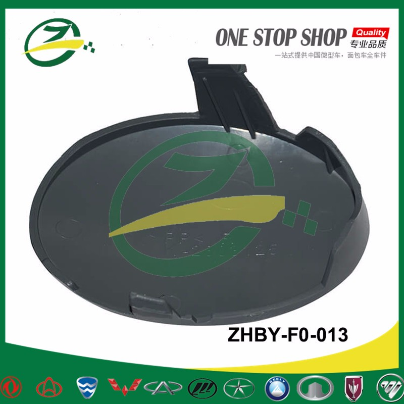 Car fog lamp cap fog lamp cover for BYD F0 BYD auto spare parts