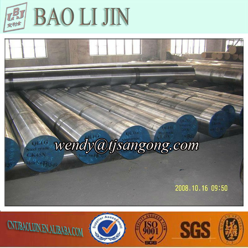 JIS s45c carbon steel bar