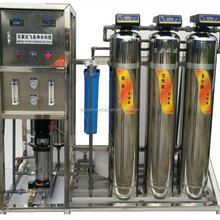 Ro water plant/industrial pure water purification machine in water treatment