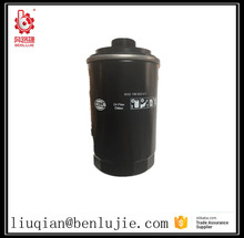 Custom Engine Spare Part Auto Oil Filter