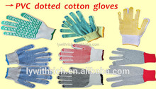White Cotton Nylon With Red PVC Dotted Hand Gloves Direct Buy China PVC Dotted Cotton Work Glove EN388