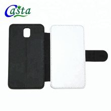 Customization Microfiber And PC Endoconch Blank Sublimation Wallet Phone Case for Galaxy NOTE 3