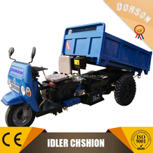 South asian style hydraulic dumper tricycle/Hydraulic Lifter cargo 3 wheel motorcycle
