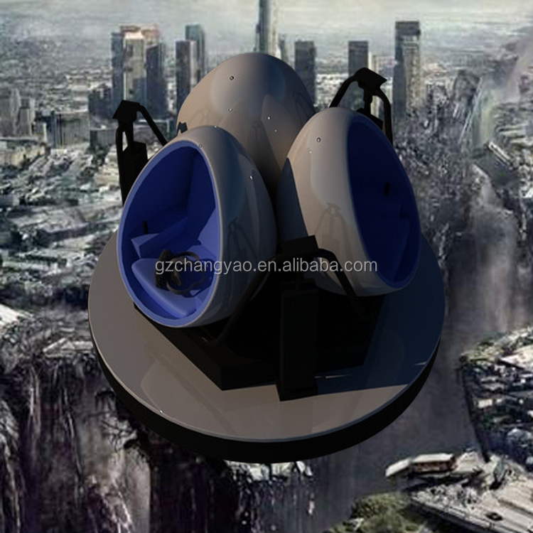 9D Vr Rides 9D Cinema Egg Seats 9d Cinema with Interactive Shooting Game