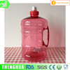 /product-detail/2-2-l-sport-plastic-water-bottle-bpa-free-pet-soft-drinks-bottle-60468894304.html