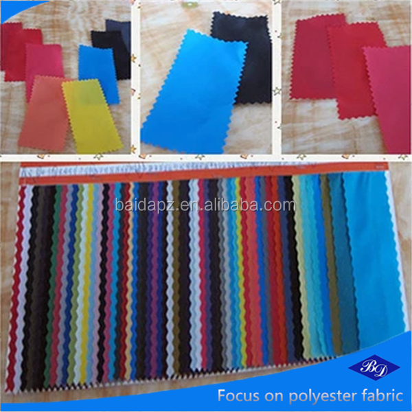 Inflatable Fabric Nylon Taffeta/70D waterproof nylon taslon/new Wholesale stock nylon fabric