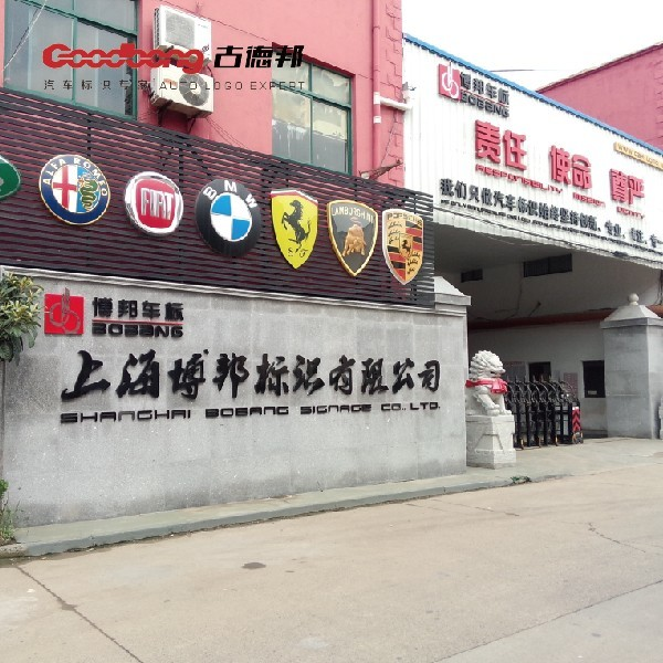 Plastic Logo Manufacturers Box Aluminium Frame Car Dealership Sign