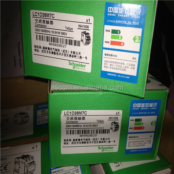 Original Made in China TESYS 380v contactor