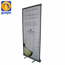 UV digital printing pvc flex roll up banner stand for promotion