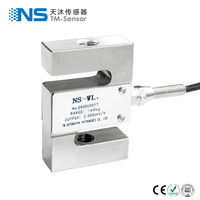 S Type Load Cell NS WL1