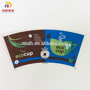 Food grade greaseproof disposable single PE coated paper cup fan
