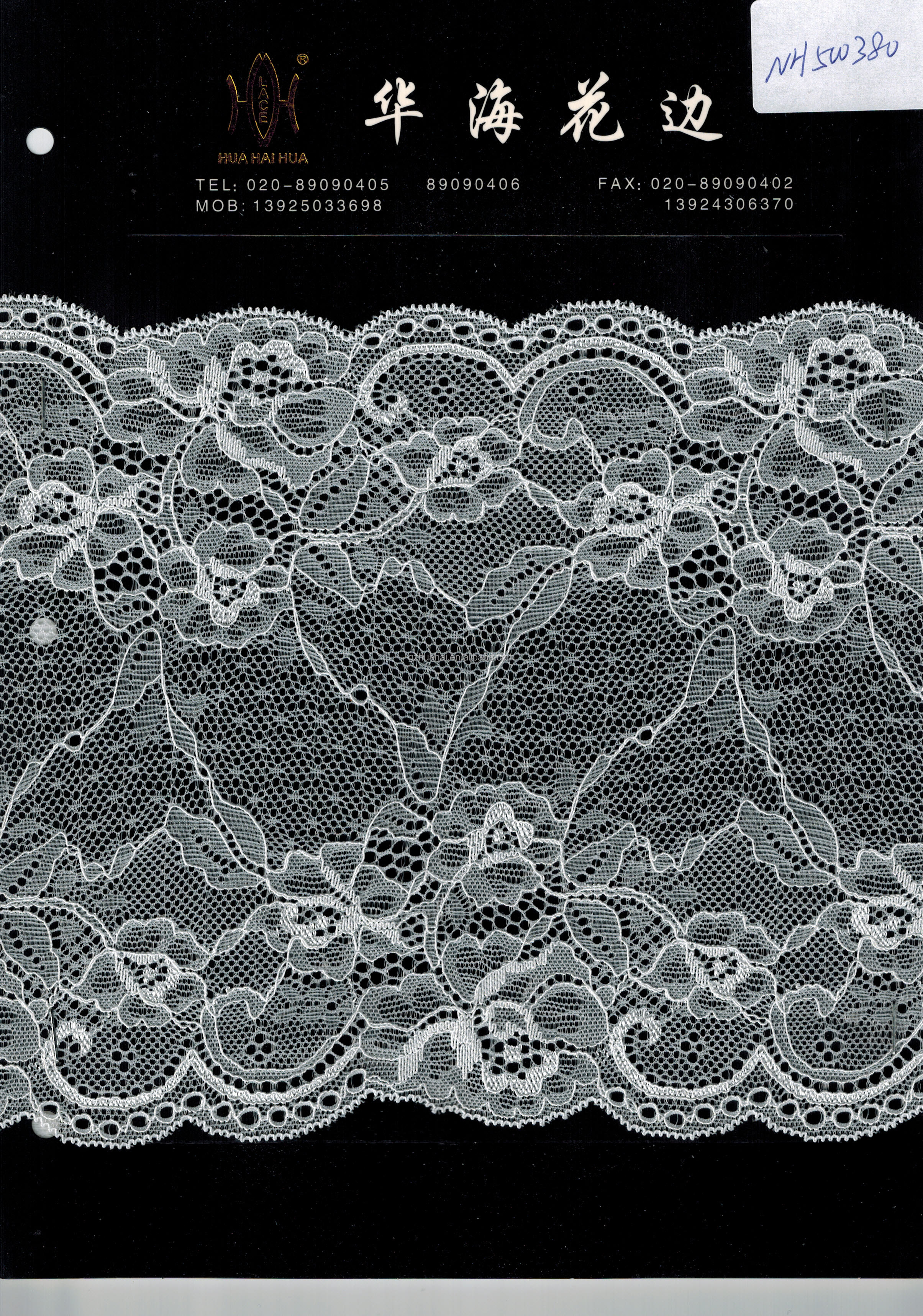 hot sale & high quality battenburg lace trim of China National Standard