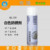 B39 Baogang series white corrosion rust inhibitor