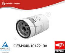 640-1012210A Original Yuchai YC6108 oil filter for Chinese truck engine