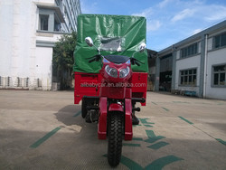 SU250 2015 new green three wheeled motorcycles in good quality