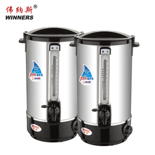 best sales restaurant 8L stainless steel electric boiler hot water urn with faucet