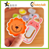 2015 Hot recommend personalized creative cute novelty design cheap good child swing tag