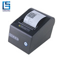 Factory price new 80mm thermal receipt printer/80mm thermal printer driver for sale
