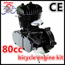 80cc small Motor kits / Bicycle Bike Gas Engine Kit 80cc for sale