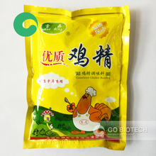 HACCP Chicken Mixed Breading Seasoning Powder