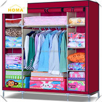 Homa Free Logo Wardrobes For Small Rooms