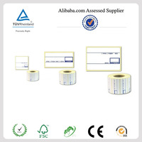 High quality adhesive bar code labels paper roll manufacturer