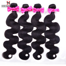 indian hair designs all bump armenian bele ethiopian colombian 50 inch virgin hair