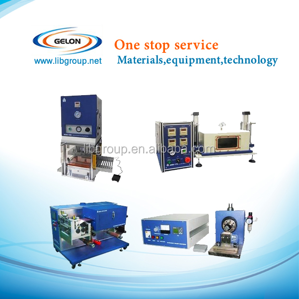 lithium ion battery making equipment/machine