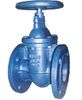 /product-detail/din3202-ser-f4-cast-iron-non-rising-stem-rubber-wedge-industry-marine-gate-valves-510664317.html