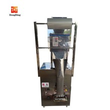 Stainless steel cassawa starch packing machine with sealing decive