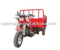 175CC Cargo Tricycle