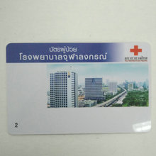 125KHz hotel magnetic key plastic hospital membership card with high quality