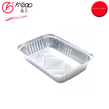 101558 food packaging household aluminum foil container