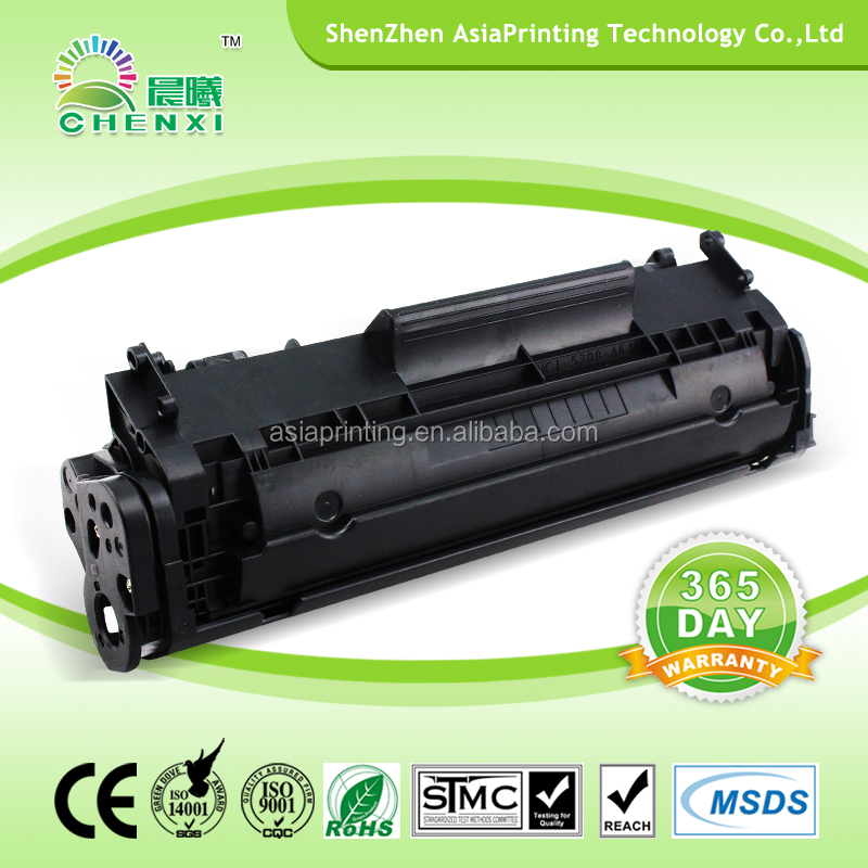 Toner cartridge 103 CRG303 703 for canon lbp2900/ cartridge toner for canon 103 303 703/ alibaba toner cartridge