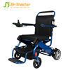 Cheap price medical equipment folding electric lightweight wheelchair for sale