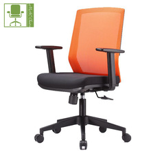 BIFMA standard PP Armrest executive office high adjust mesh office chair with lumbar support