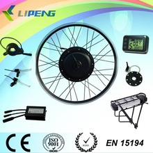 LIPENG Hub Motor 2016 hot sale electric bike kit, e bike conversion kit, electric bicycle wheel kit