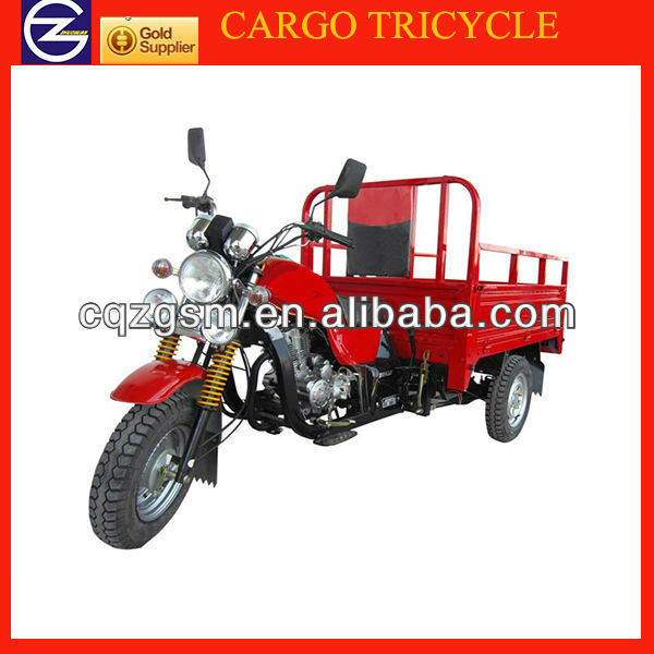 150CC Motor Rickshaw Tricycle For Sale