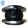 NBR/EPDM/NR Body flanged type pipeline flexible rubber expansion joint