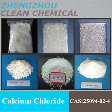 China famous big factory cost price selling qualify one year calcium chloride