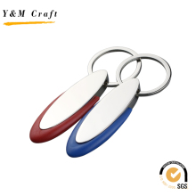 2015 fashion Mini plastic Keychain