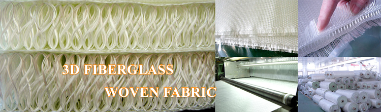 Double wall tank lining use Glass Fiber 3d Fabric