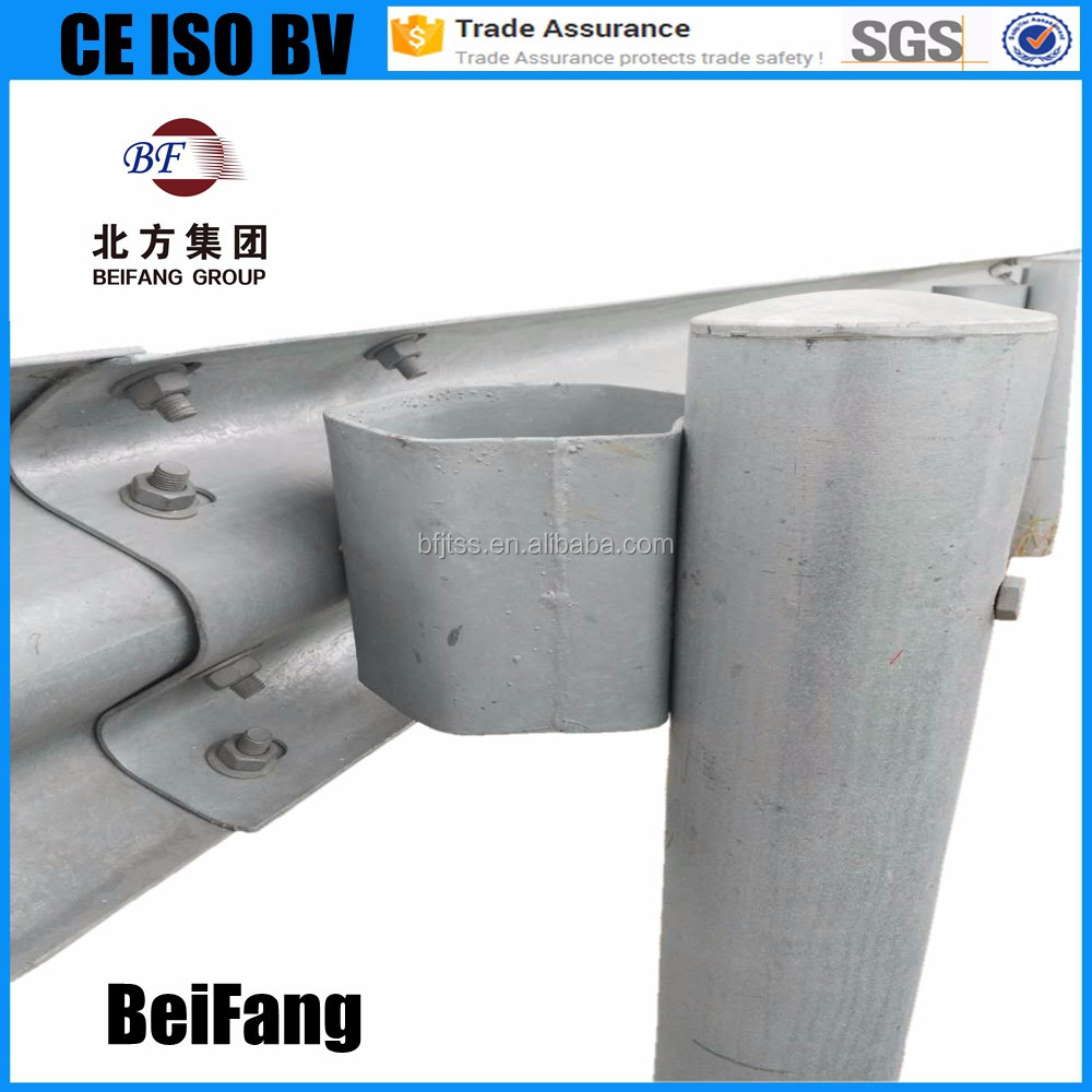 2016 CHINA MANUFACTURER highway crash chain barriers guard rail beams